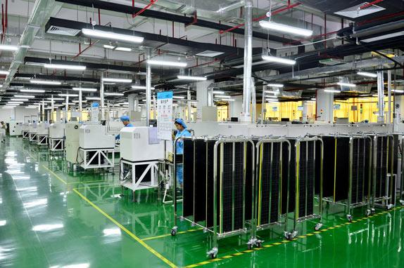 Foshan Zhonggewei Electronics Co.,LTD.
