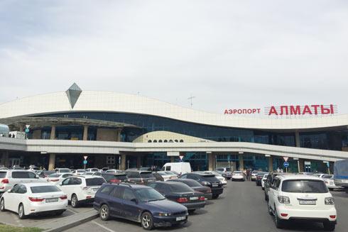 Almaty Airport in Kazakhstan
