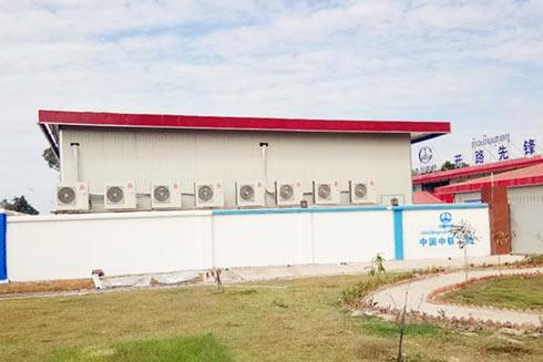 Laos Railway Project