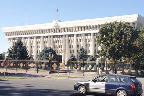 Kyrgyzstan Presidential Palace