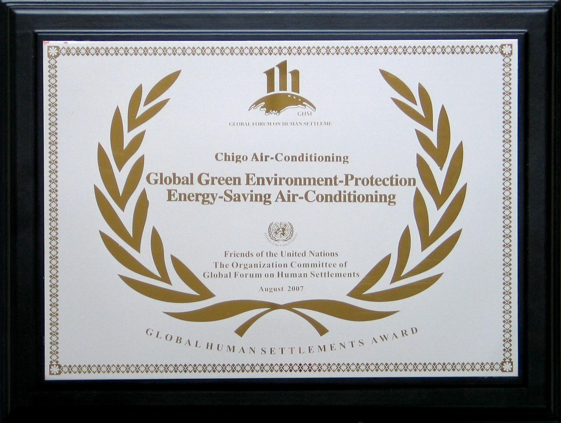 UN Green Environmental-Protection Award