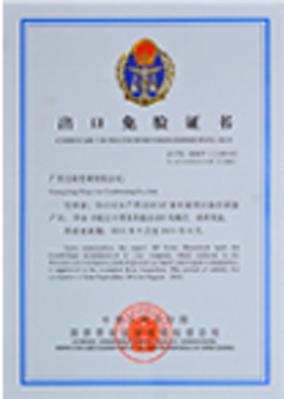 Export Exemption Certificate