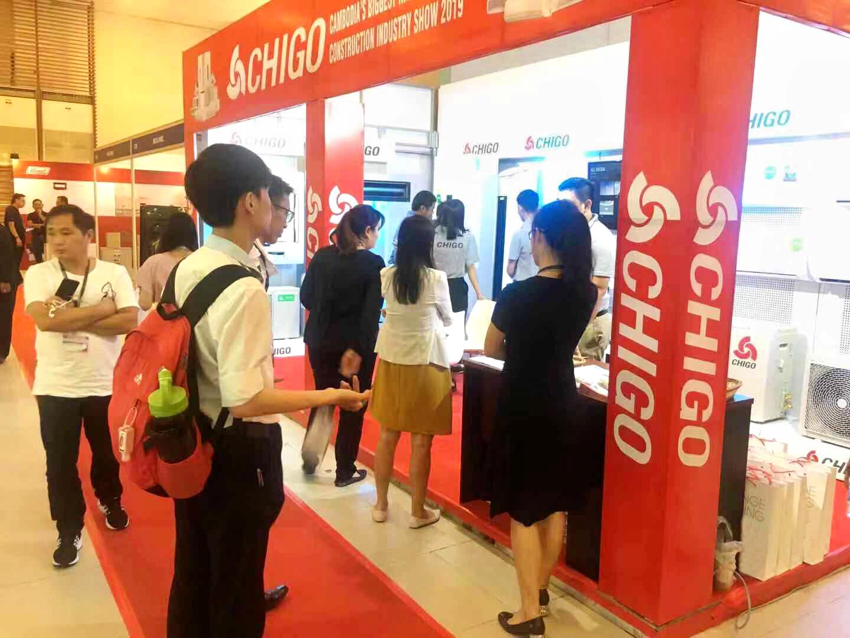 CHIGO occurs again at Cambodia Exhibition